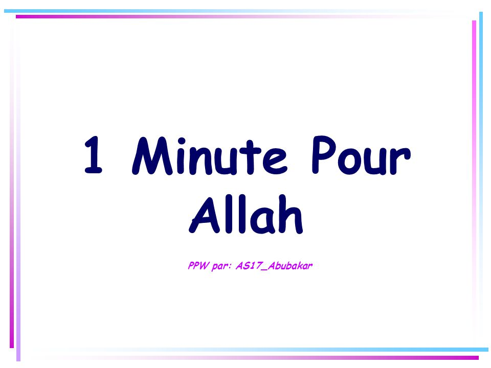 1 Minute Pour Allah PPW par: AS17_Abubakar