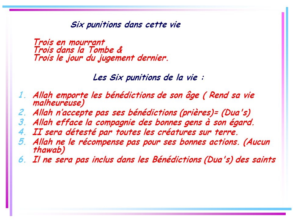 Les Six punitions de la vie :