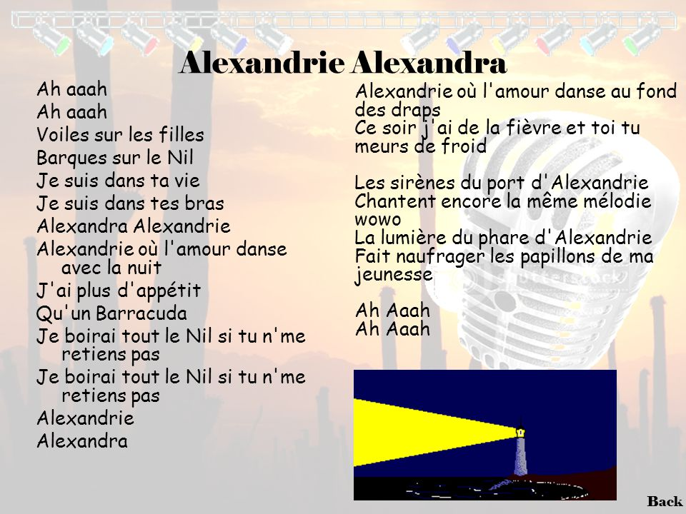 Alexandrie Alexandra Ah aaah