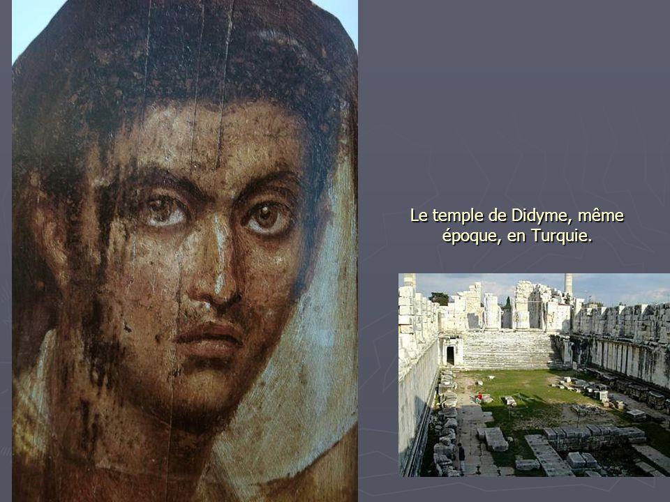 Le temple de Didyme, même époque, en Turquie.