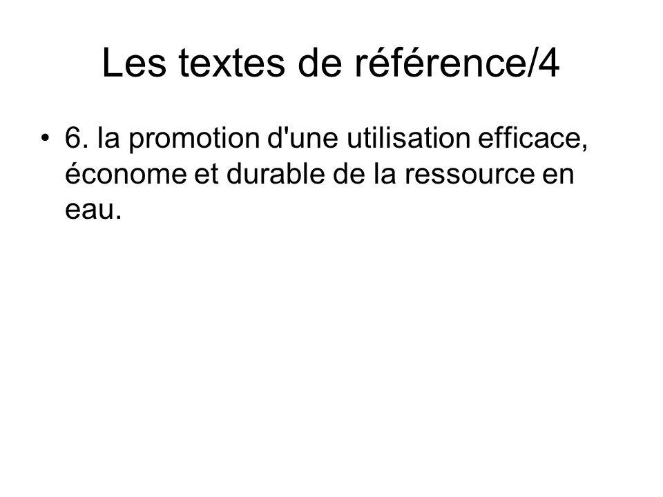 Les textes de référence/4