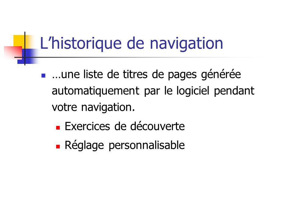 L'historique de navigation