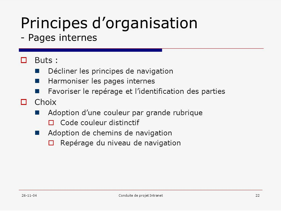 Principes d'organisation - Pages internes