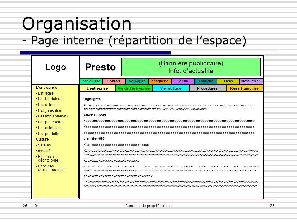 Organisation - Page interne (répartition de l'espace)