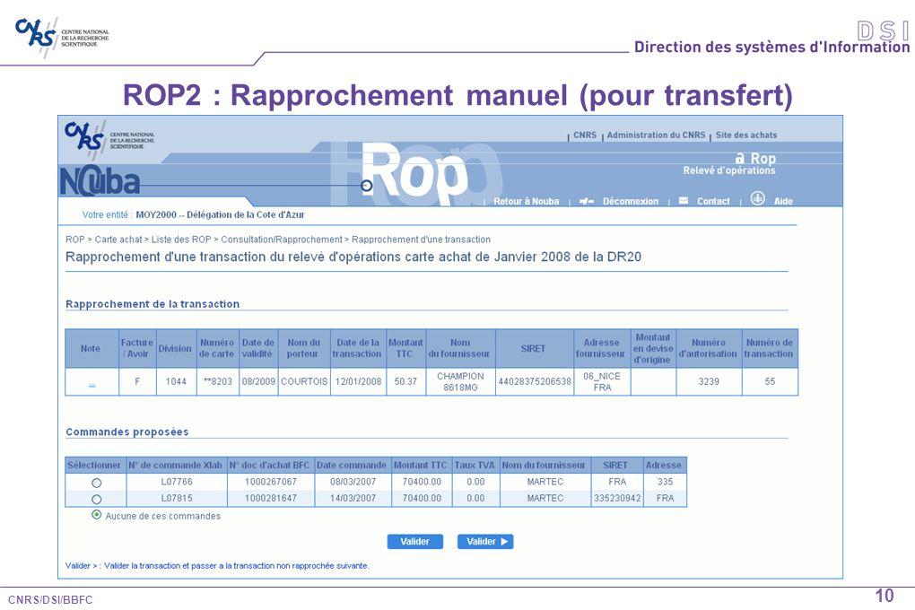 ROP2 : Rapprochement manuel (pour transfert)
