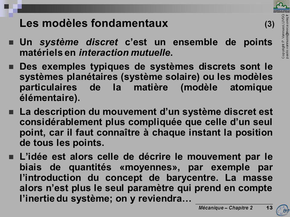 Les modèles fondamentaux (3)