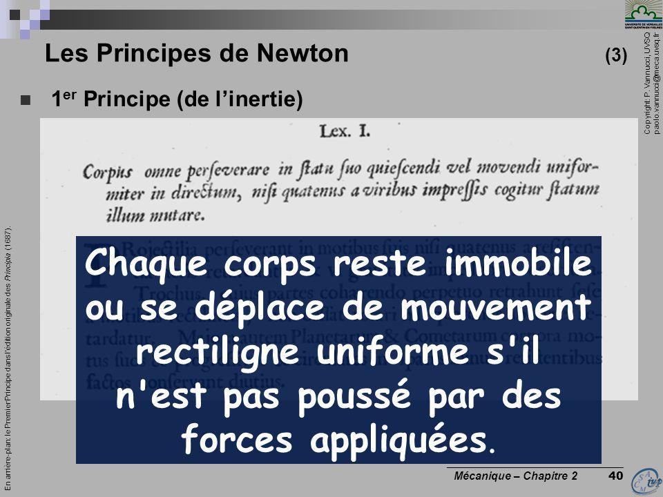 Les Principes de Newton (3)