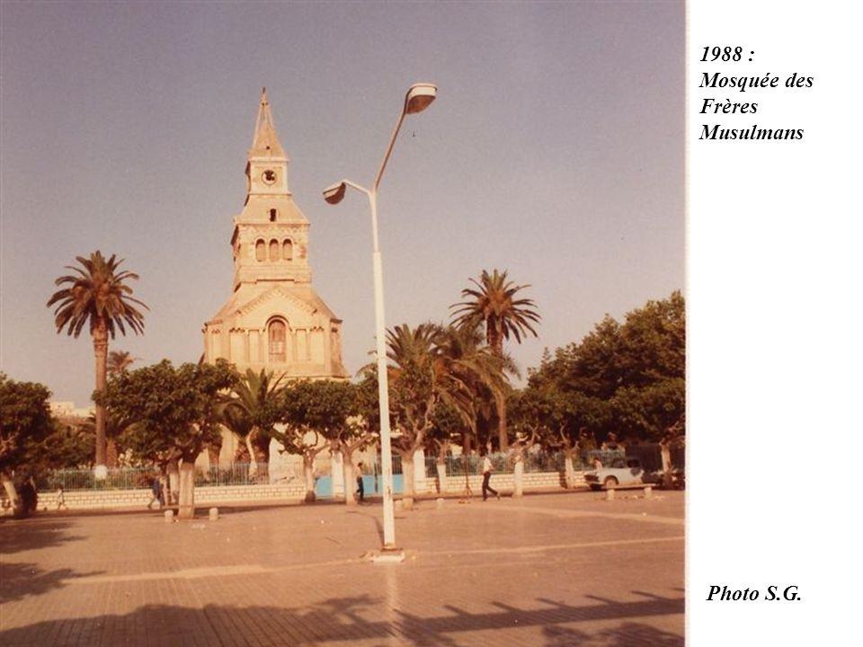 1988 : Mosquée des Frères Musulmans