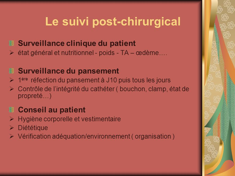 Le suivi post-chirurgical