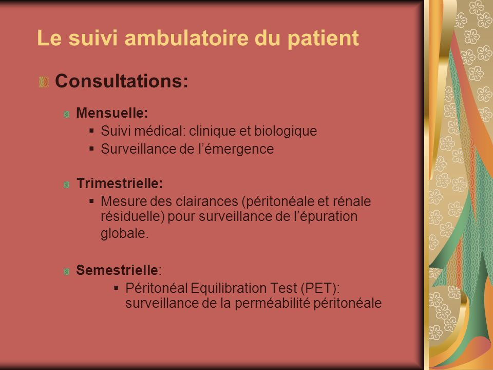 Le suivi ambulatoire du patient