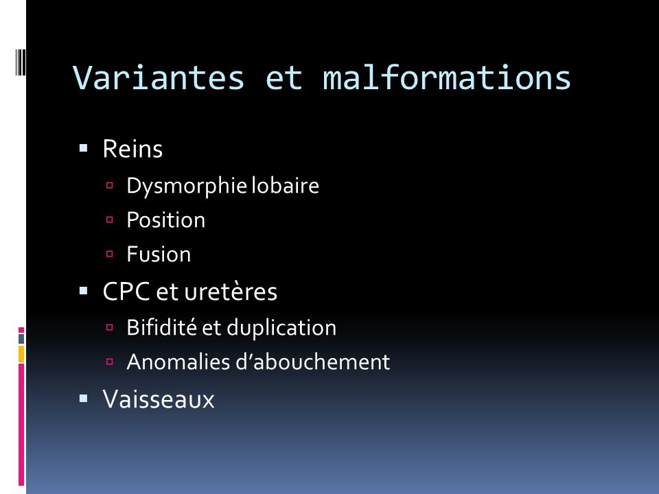 Variantes et malformations