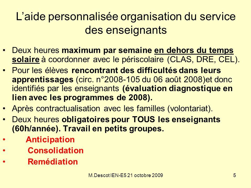 L'aide personnalisée organisation du service des enseignants
