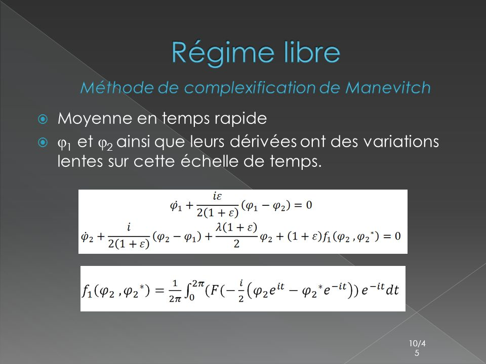 Méthode de complexification de Manevitch
