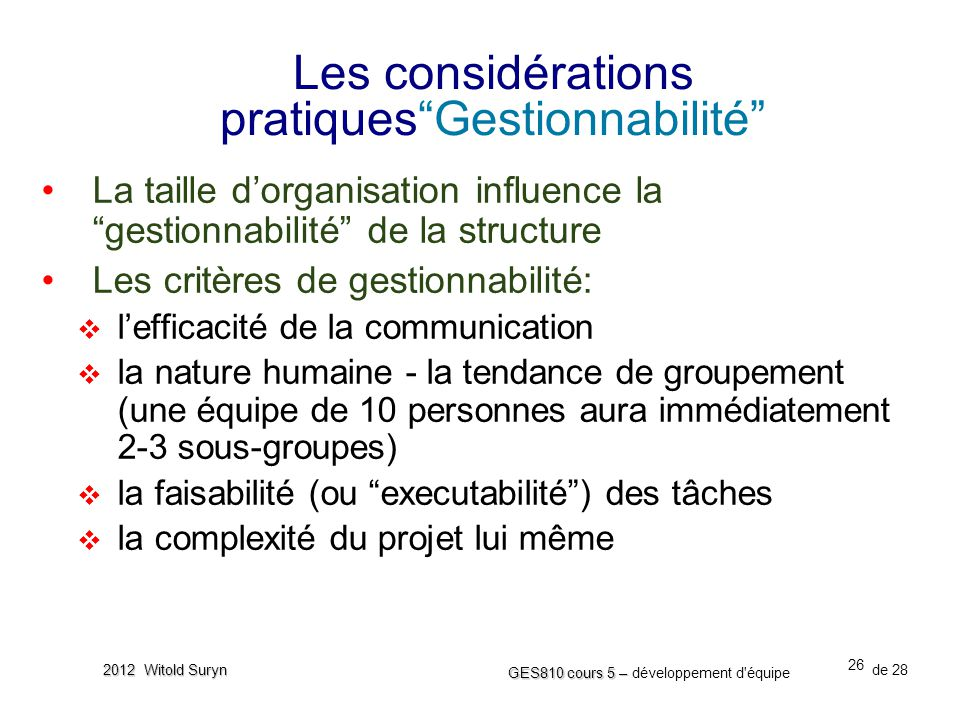 Les considérations pratiques Gestionnabilité