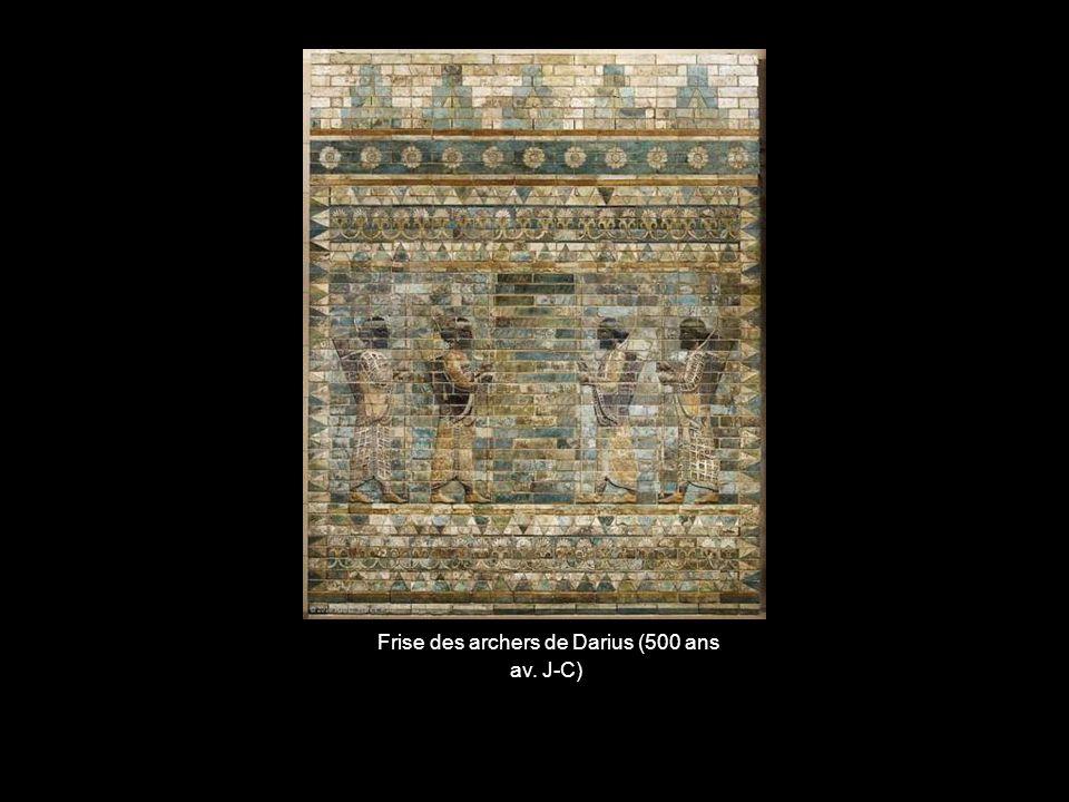 Frise des archers de Darius (500 ans av. J-C)