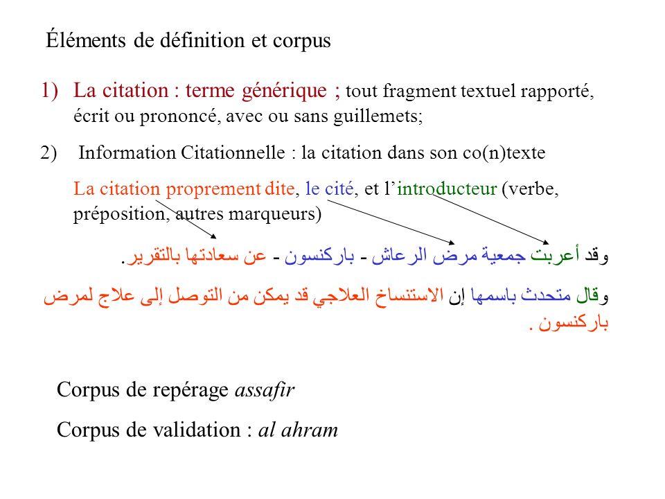 Éléments de définition et corpus