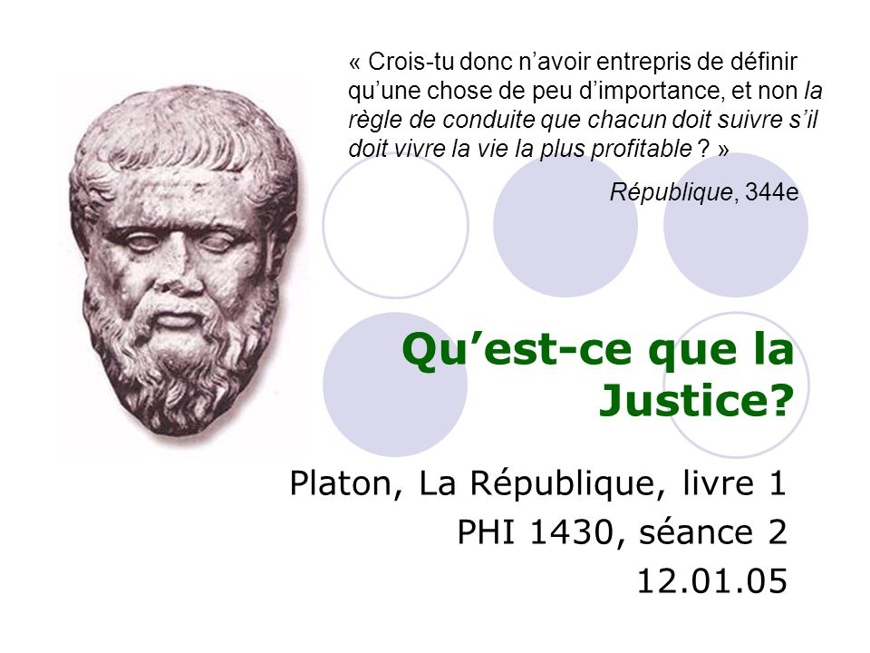 Qu'est-ce que la Justice