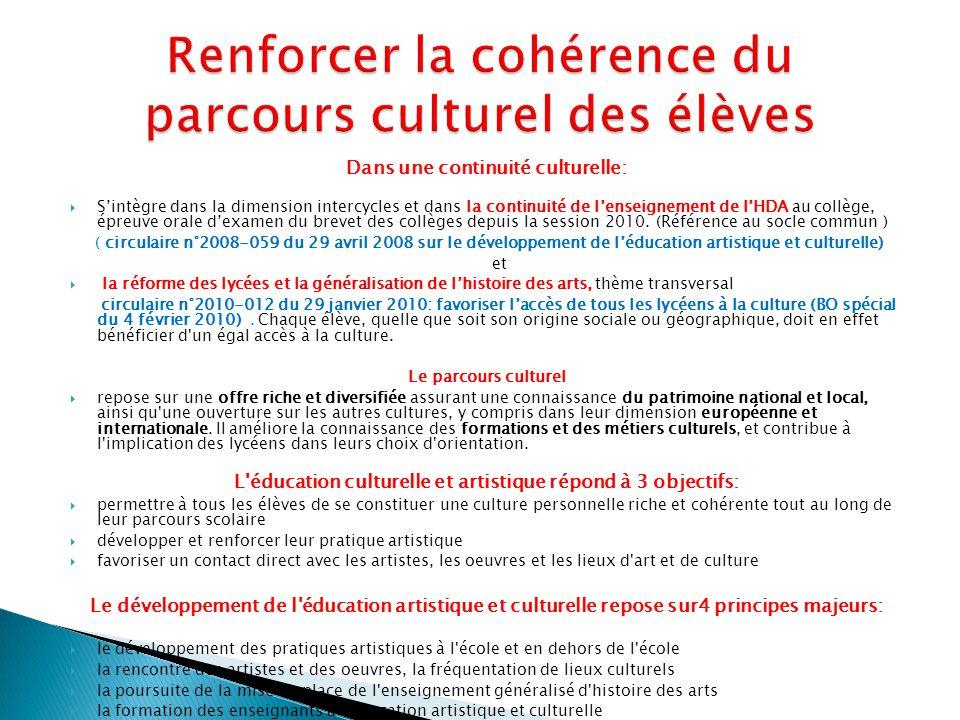 Renforcer la cohérence du parcours culturel des élèves