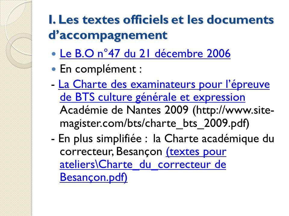 I. Les textes officiels et les documents d'accompagnement