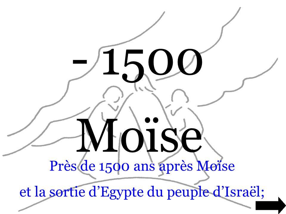 et la sortie d'Egypte du peuple d'Israël;