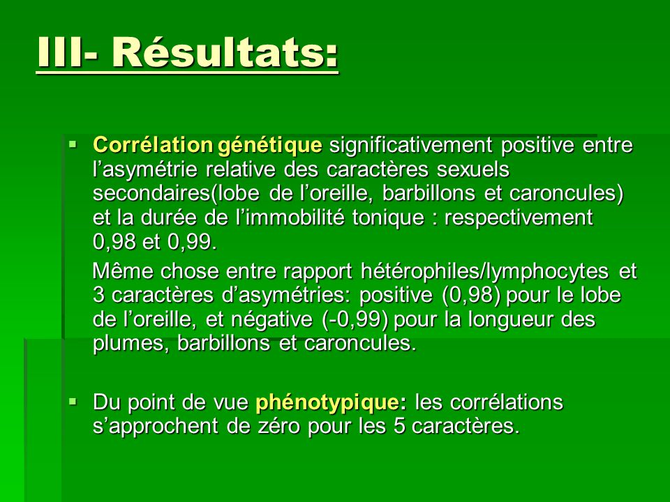 III- Résultats: