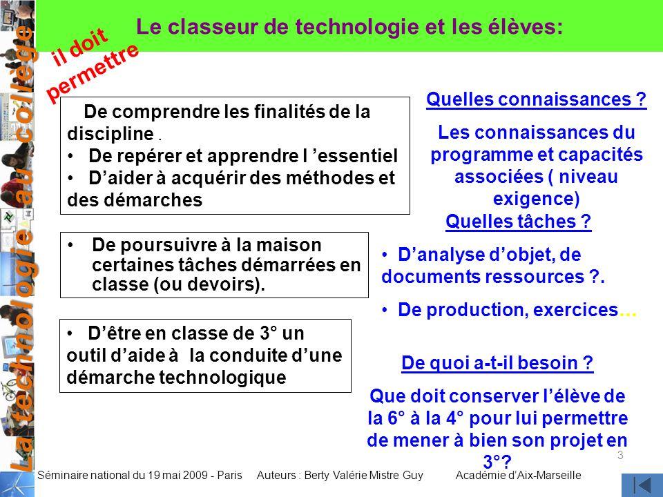 Le classeur de technologie et les élèves: Quelles connaissances
