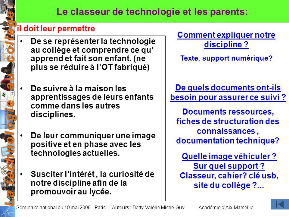 Le classeur de technologie et les parents: