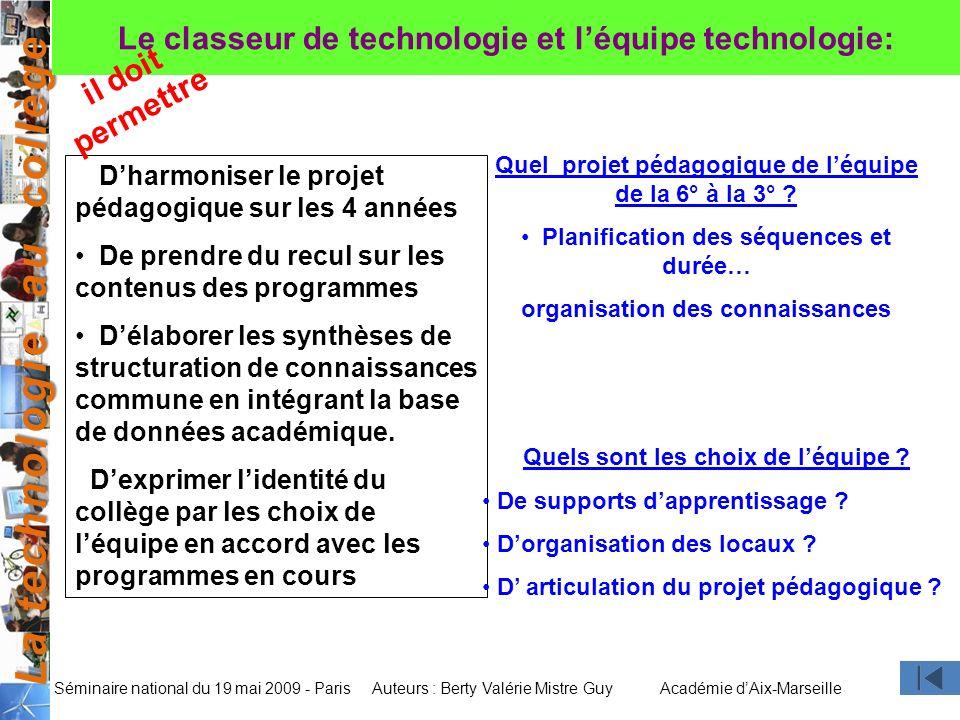 Le classeur de technologie et l'équipe technologie: il doit permettre