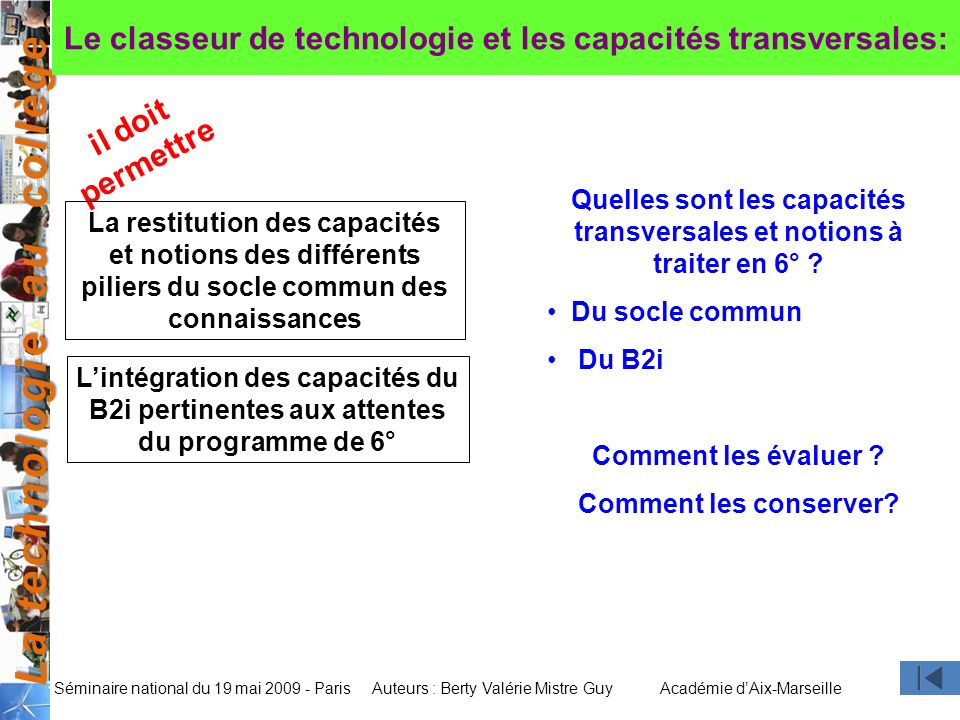 Le classeur de technologie et les capacités transversales: