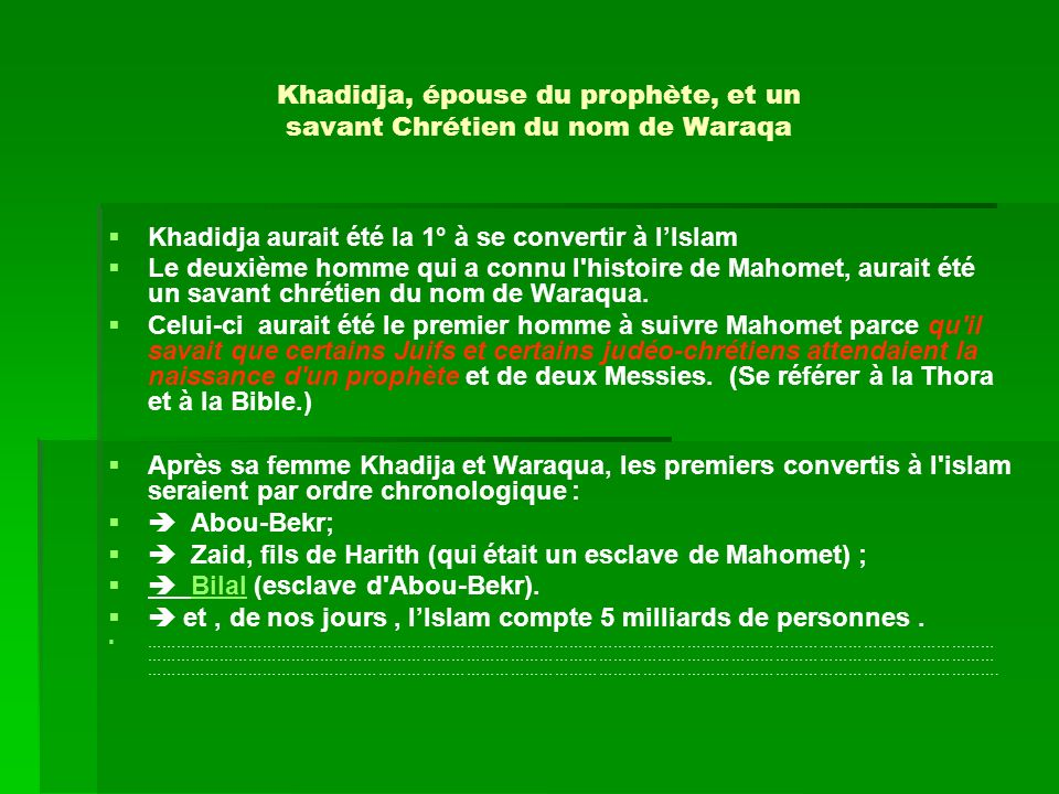 Khadidja, épouse du prophète, et un savant Chrétien du nom de Waraqa