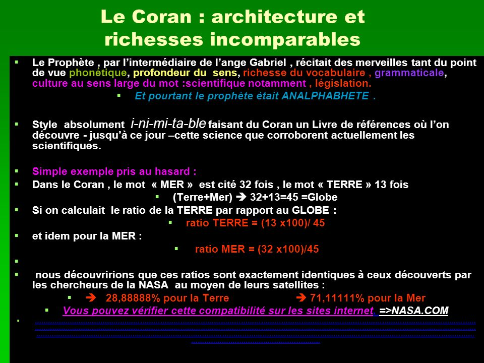 Le Coran : architecture et richesses incomparables