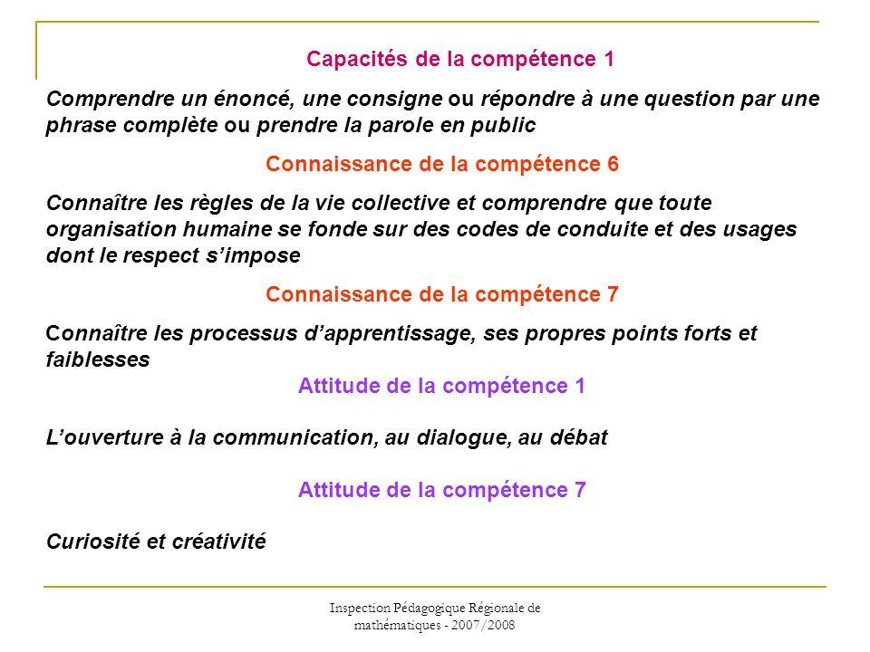 Capacités de la compétence 1