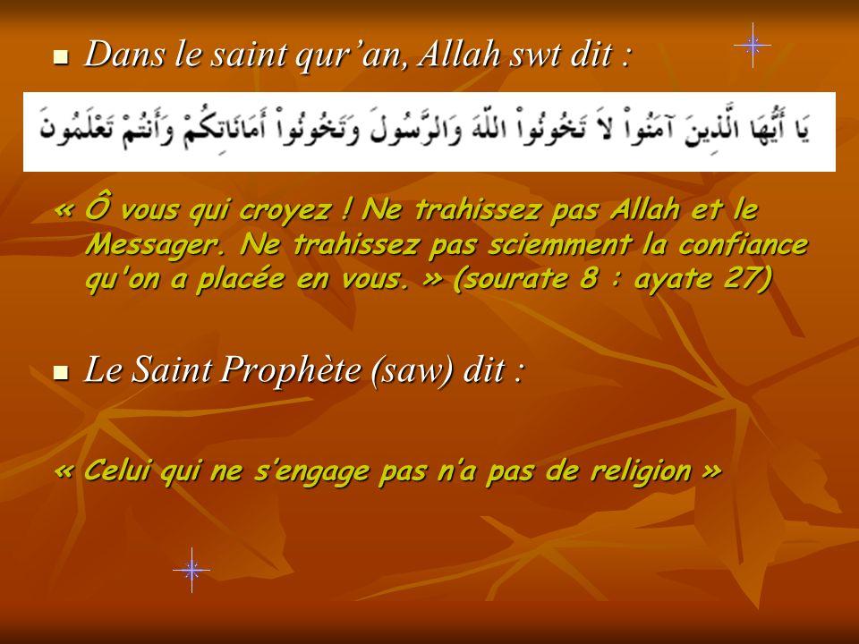 Dans le saint qur'an, Allah swt dit :