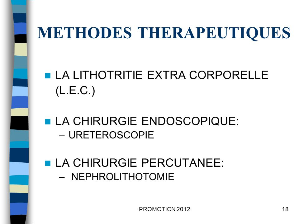 METHODES THERAPEUTIQUES