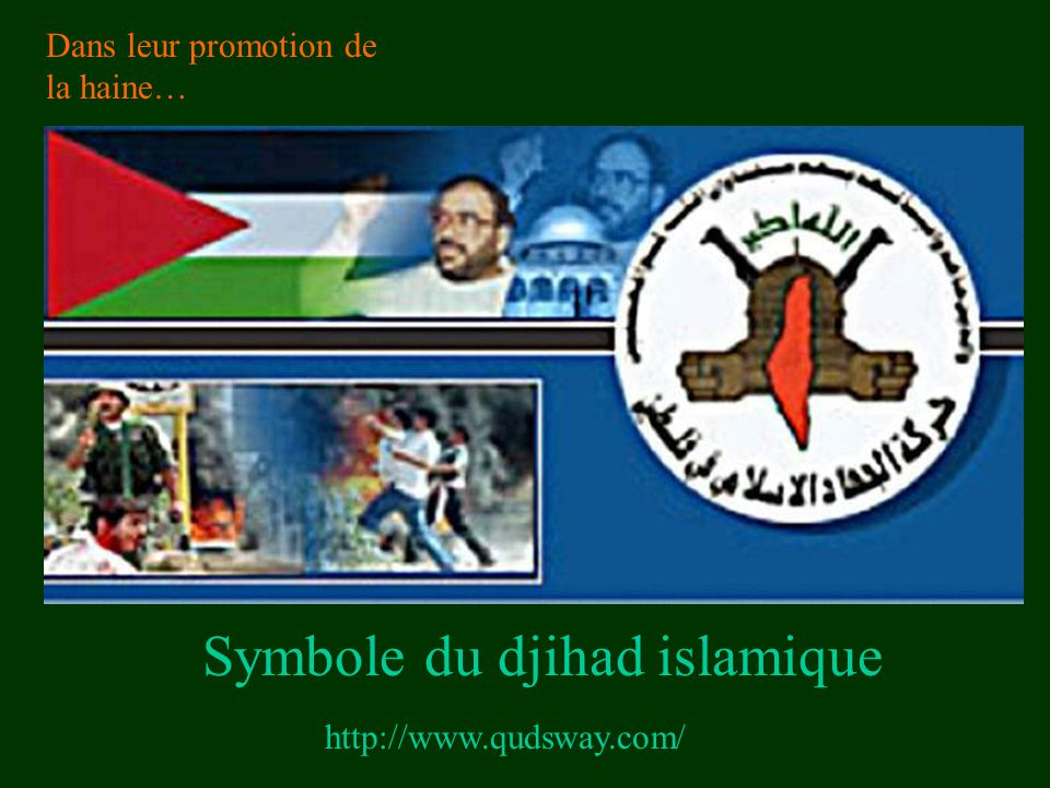 Symbole du djihad islamique