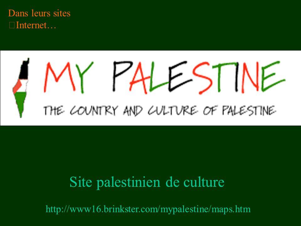 Site palestinien de culture