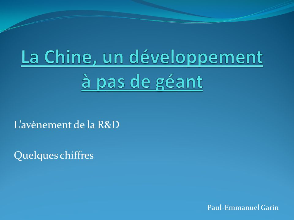 La Chine, un développement à pas de géant