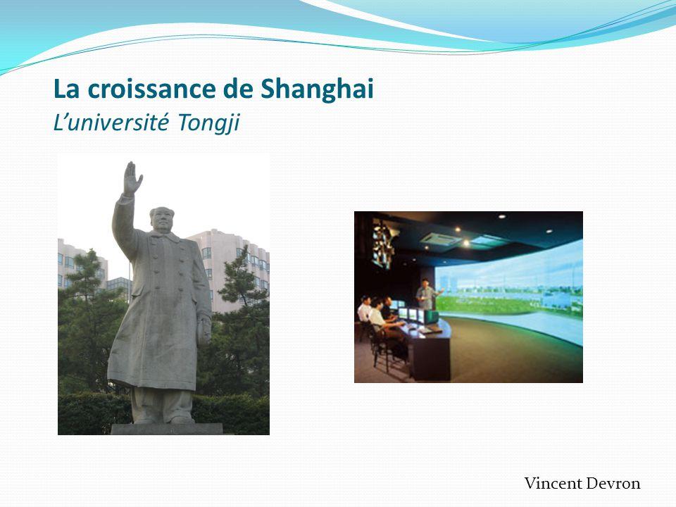 La croissance de Shanghai L'université Tongji