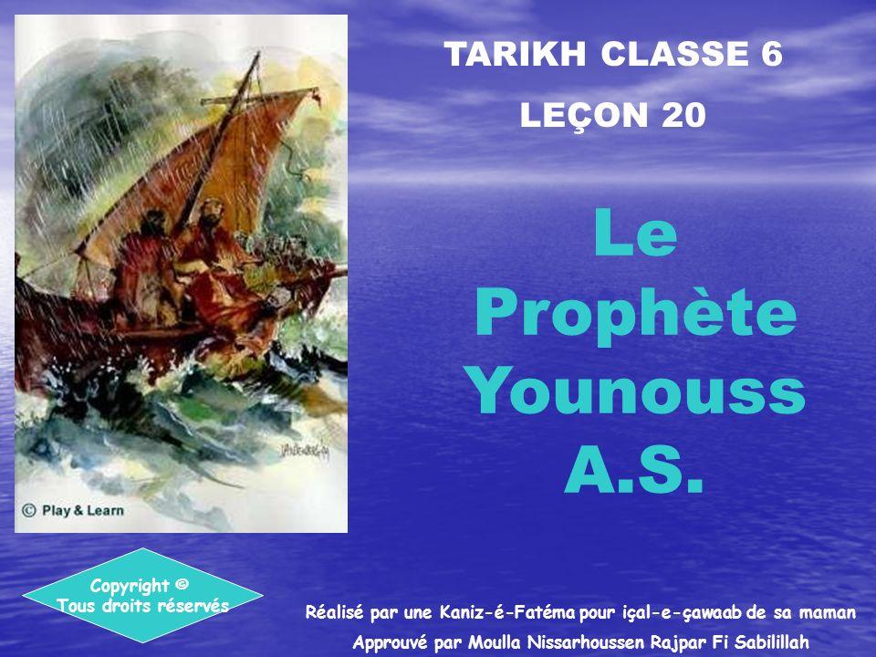 Le Prophète Younouss A.S.