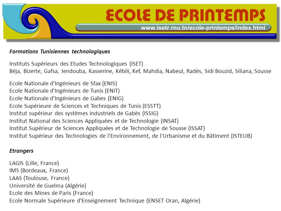 Formations Tunisiennes technologiques