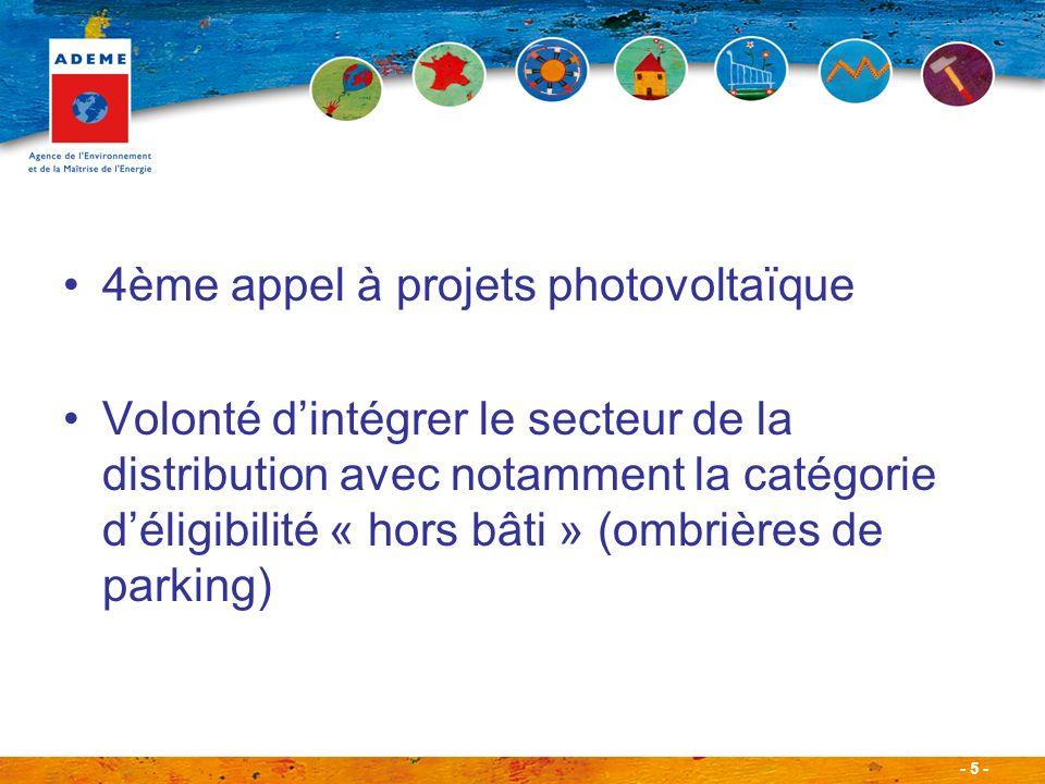 4ème appel à projets photovoltaïque