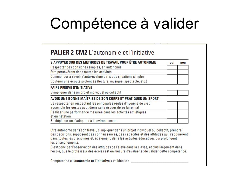 Compétence à valider