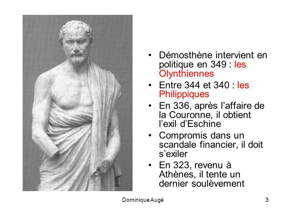 Démosthène intervient en politique en 349 : les Olynthiennes
