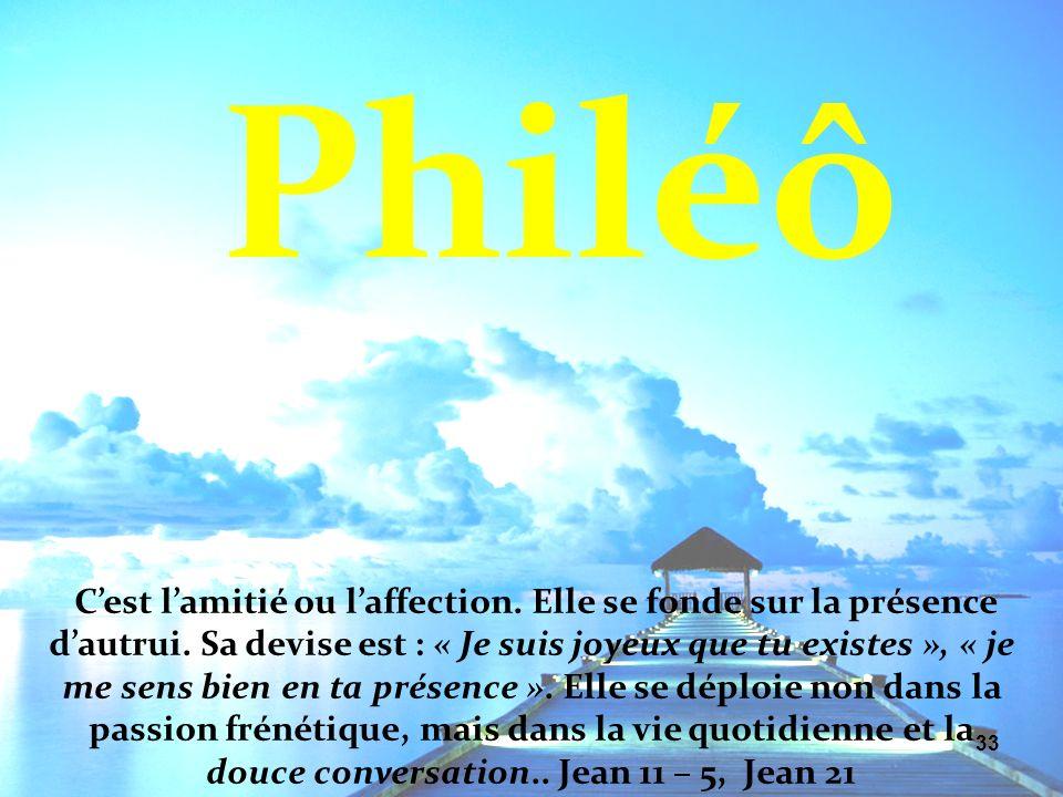 Philéô