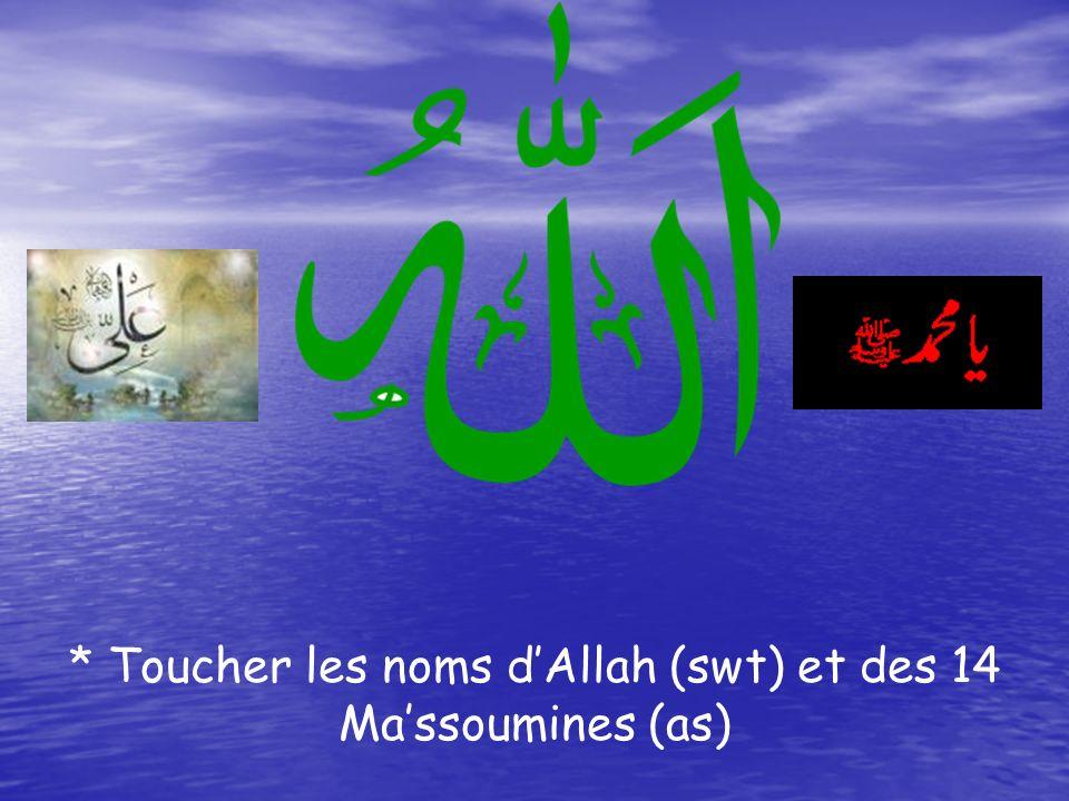 * Toucher les noms d'Allah (swt) et des 14 Ma'ssoumines (as)