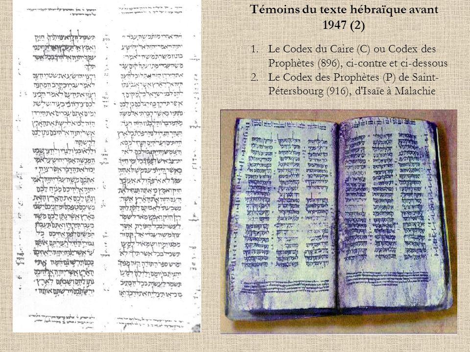 Témoins du texte hébraïque avant 1947 (2)