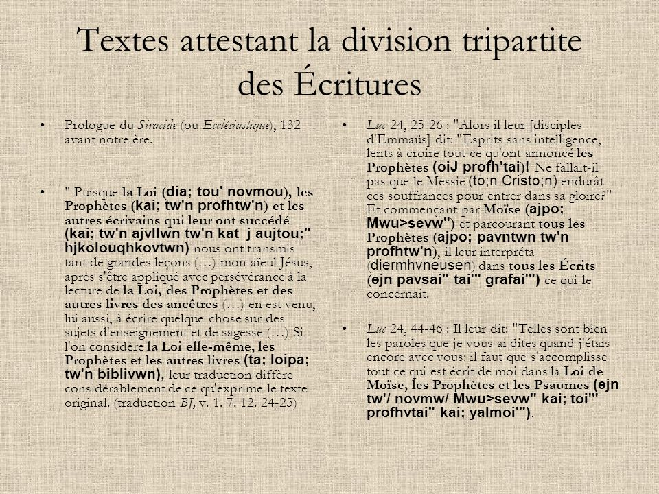 Textes attestant la division tripartite des Écritures