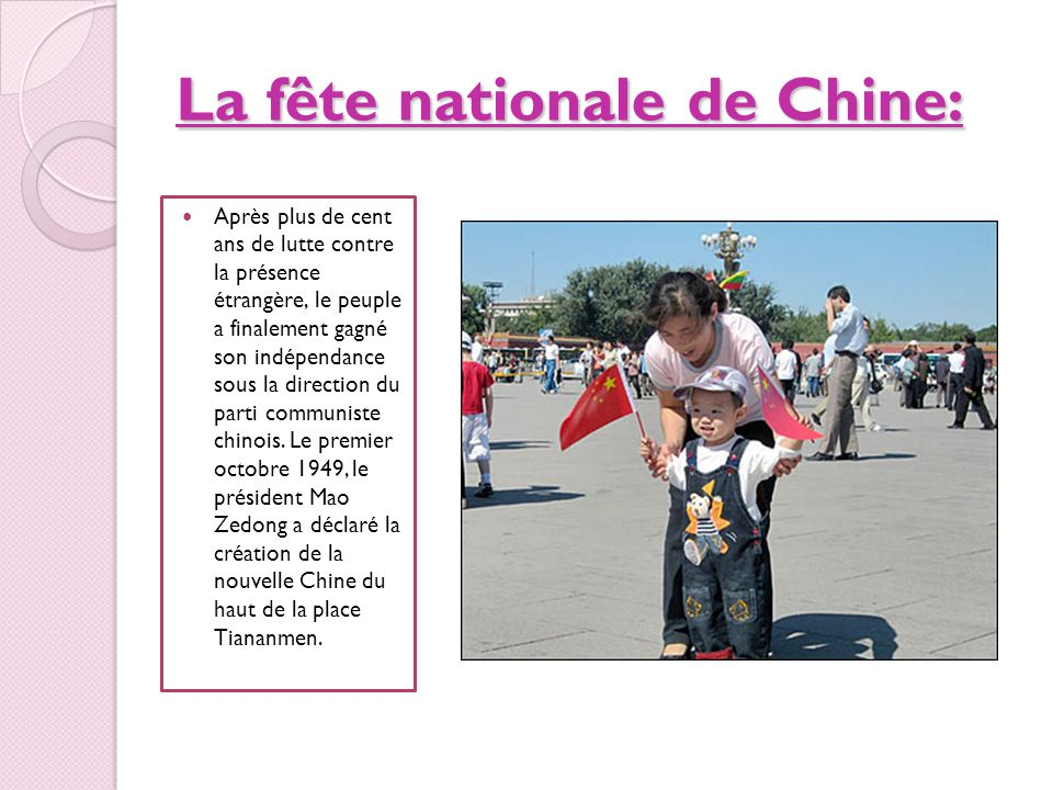 La fête nationale de Chine: