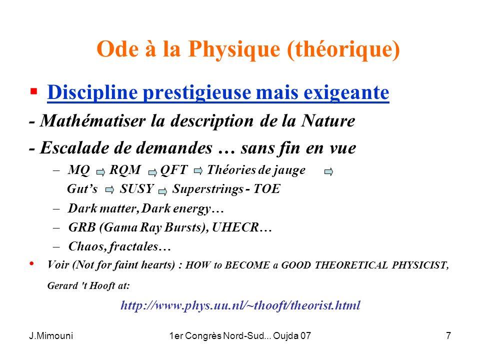 Ode à la Physique (théorique)