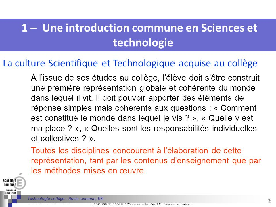 1 – Une introduction commune en Sciences et technologie